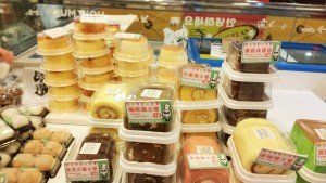 Various types of cakes and pastries in the Panda Plaza