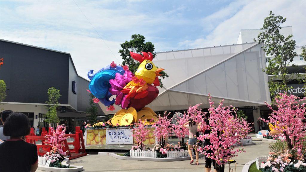 Cockerel, #penang,#ChineseNewYear, Malaysia, food