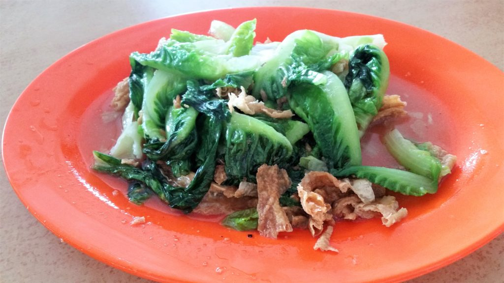 #Penang,#food, #nyonya, lettuce,