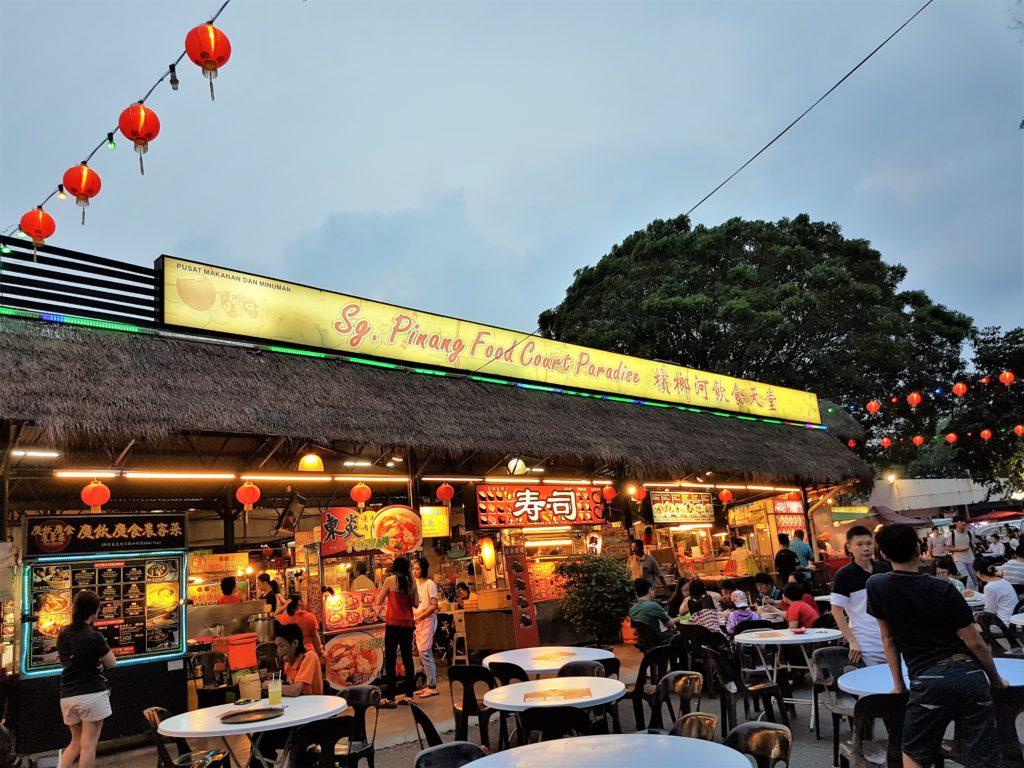 Penang, food court, hawker,
