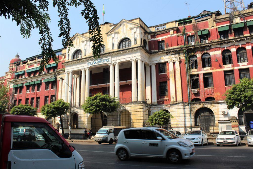 Burma. Myanmar, Yangon, Secretariat Building